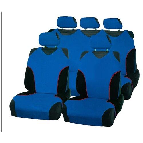 Чехлы-майки для автомобильных сидений AceStyle (синие с черными вставками)