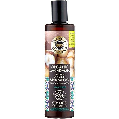 Купить Planeta Organica шампунь Bio Organic Macadamia ультра сияние, 280 мл