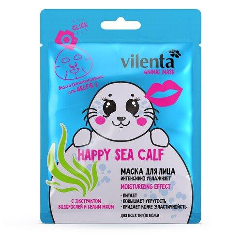 Vilenta маска Happy sea calf интенсивно увлажняющая с экcтрактом водорослей и белым мхом, 28 г
