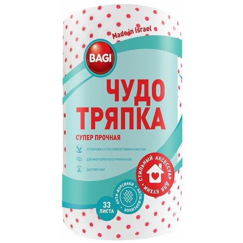 Фото - Тряпка Bagi Чудо-тряпка Суперпрочная 33 шт, белый/красный чудо тряпка bagi анти ворсинки 70 листов в рулоне