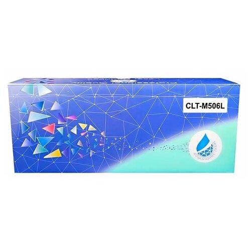 Фото - Картридж Aquamarine CLT-M506L (совместимый с картриджем Samsung CLT-M506L) картридж aquamarine ml 1210d3 совместимый с картриджем samsung ml 1210d3