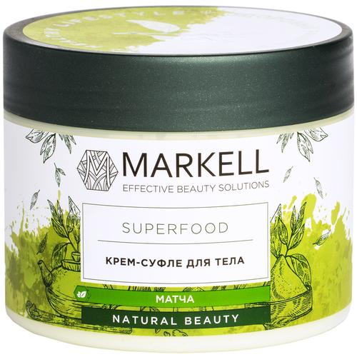 Купить Суфле для тела Markell Superfood Матча, 300 мл