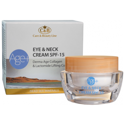 Крем Care & Beauty Line Age+ для кожи вокруг глаз и шеи SPF 15, 50 мл