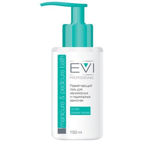 EVI professional Размягчающий гель для маникюрных и педикюрных ванночек 150 мл бутылка