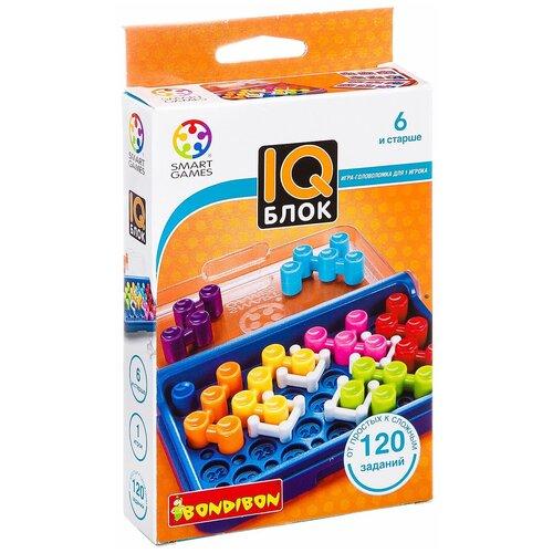 Головоломка BONDIBON Smart Games IQ-Блок (ВВ1354) головоломка bondibon smart games iq конфетки вв1353