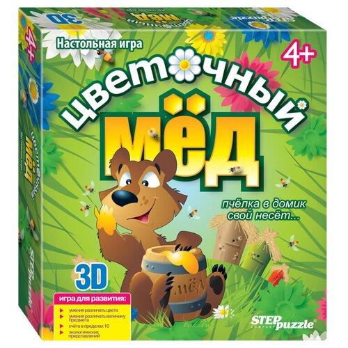 Фото - Настольная игра Step puzzle Цветочный мёд настольная игра step puzzle лесное царство