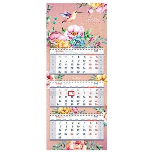 Купить Календарь квартальный настенный на 2022 год Flower Collection , OfficeSpace, Календари
