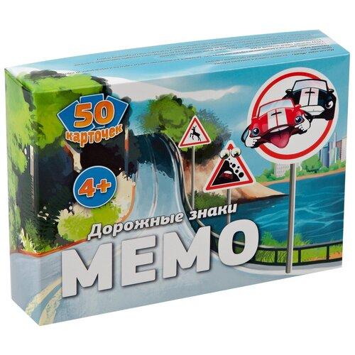 Настольная игра АльфаТойс Мемо Дорожные знаки