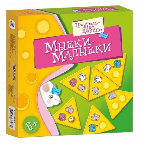 Настольная игра Дрофа-Медиа Игротека. Мышки-малышки