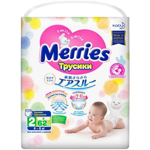 Купить Merries трусики S (4-8 кг) 62 шт., Подгузники