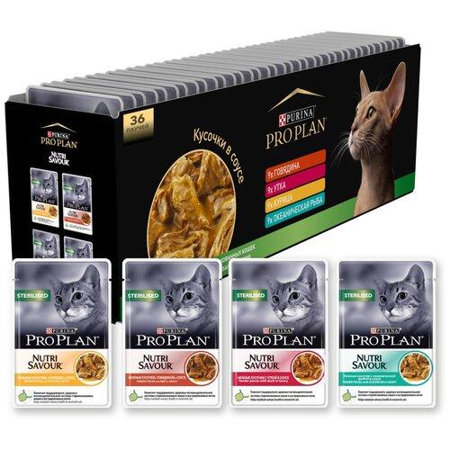 Фото - Влажный корм для стерилизованных кошек Pro Plan Nutrisavour Мультипак, , с говядиной, с уткой, с курицей, с океанической рыбой 36 шт. х 85 г (кусочки в соусе) purina pro plan влажный корм pro plan cat adult nutrisavour sterilised для стерилизованных кошек с океанической рыбой в желе 85 г