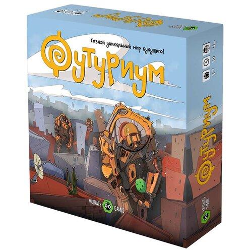 Фото - Настольная игра Muravey Games Футуриум muravey games настольная игра muravey games мемори песики