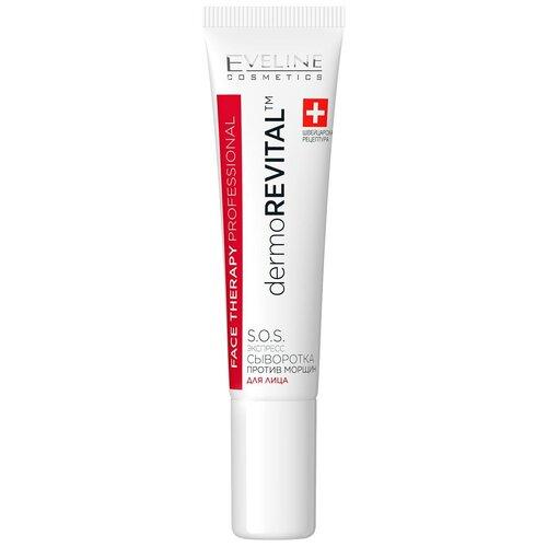 Eveline Cosmetics Face Therapy Professional S.O.S. экспресс-сыворотка для лица против морщин, 15 мл