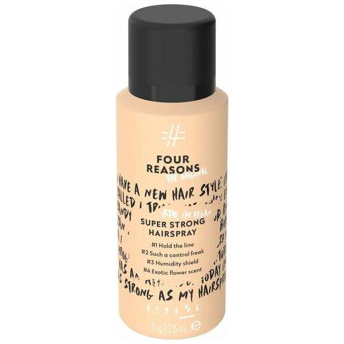 Купить Лак для волос суперсильной фиксации Four Reasons Original Super Strong Hairspray 100 мл