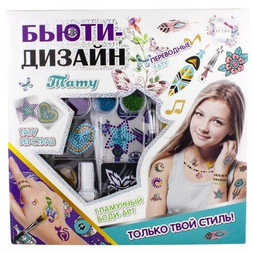 Lukky Набор Бьюти-Дизайн Тату (Т20243)