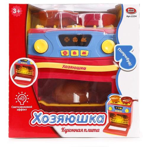 Игровой набор Бытовая техника Хозяюшка Кухонная плита