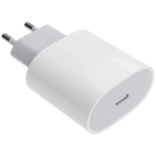 СЗУ USB HS15 Type-C, Power Delivery, дата-кабель USB-C/Type-C - Lightning 20 Вт ISA сзу deppa usb type c power delivery 18вт дата кабель usb c lightning mfi белый