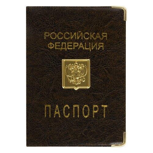 Обложка для паспорта Staff, металлический шильд с гербом, пвх, 10шт. (237579)