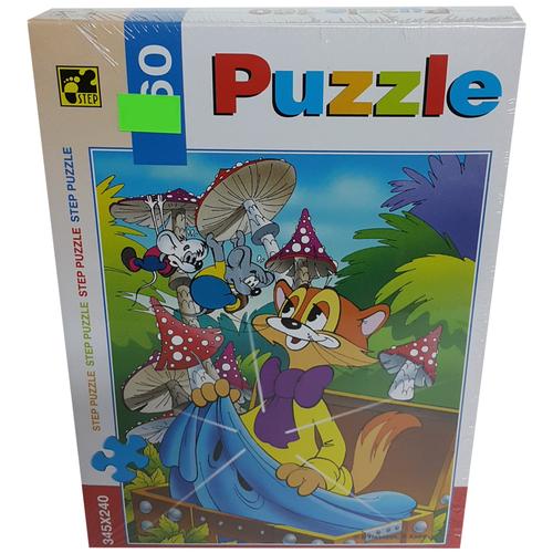 Пазл Step puzzle 160 Кот Леопольд
