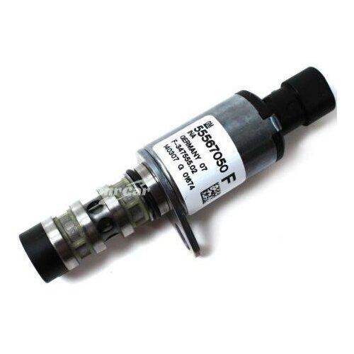 GENERAL MOTORS 55567050 Соленоидный клапан фазовращателя распредвала