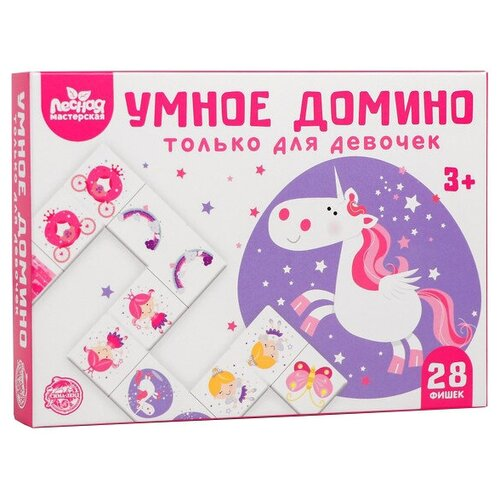 Настольная игра Лесная мастерская Умное домино. Только для девочек настольная игра домино пазл для малышей для девочек