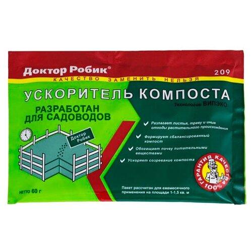 Доктор Робик Биоактиватор 209 0.06 кг