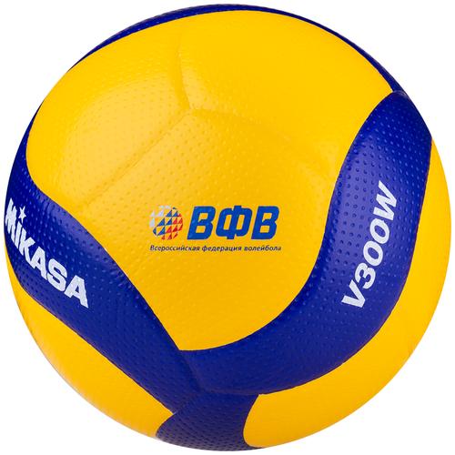 Волейбольный мяч Mikasa V300W желтый/синий