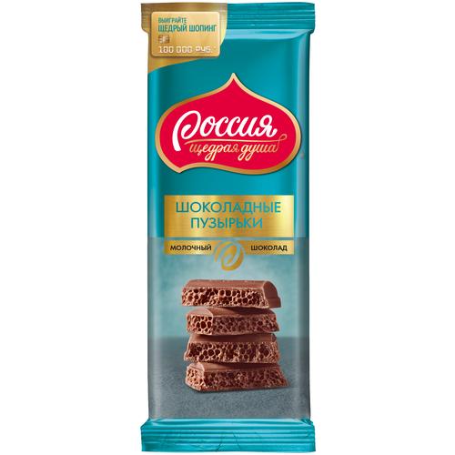 шоколад россия щедрая душа молочный пористый 82 г Шоколад Россия - Щедрая душа! молочный пористый, 82 г