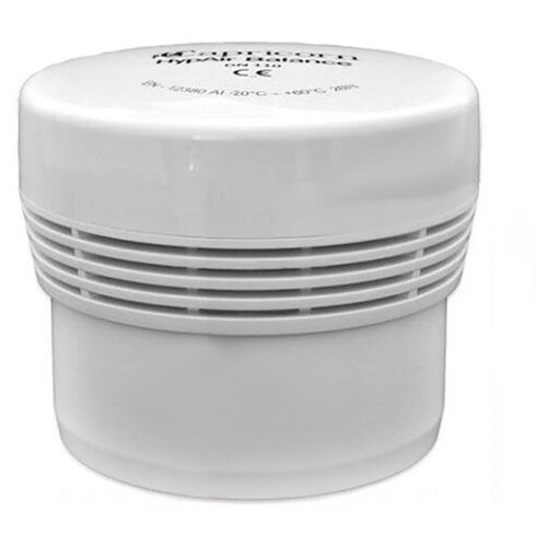 Вакуумный клапан для канализации Capricorn 110 мм (92731-110-00-03-01)