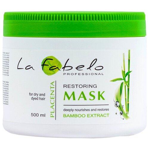 Купить Маска La Fabelo Professional для сухих и окрашенных волос с экстрактом бамбука и пшеничной плацентой, 500мл