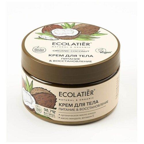 Купить Ecolatier GREEN Крем для тела Питание & Восстановление Серия ORGANIC COCONUT, 250 мл, ECO Laboratorie
