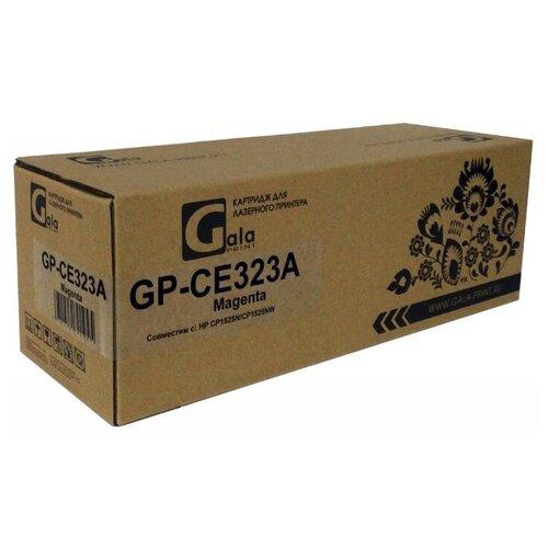 Картридж GP-CE323A для принтеров HP LJ CP1525N, CP1525NW, CM1415, 1415fnw Magenta 1300 копий GalaPrint