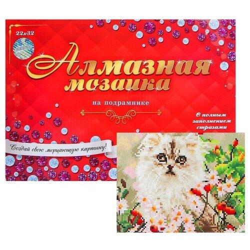 Фото - Алмазная мозаика с полным заполнением 22х32 пушистый котик В цветах AC22063 3572058 алмазная мозаика для детей котик емкость стержень с клеевой подушечкой