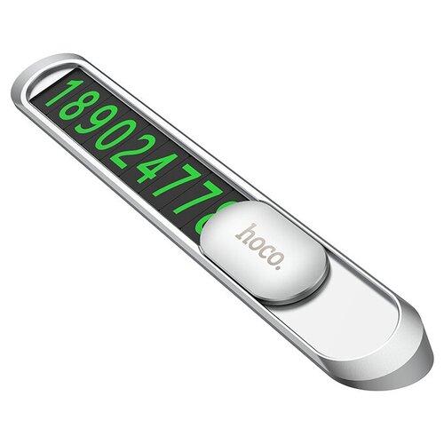 Автомобильная информационная панель (парковочная карта с номером) Hoco PH41, серебро