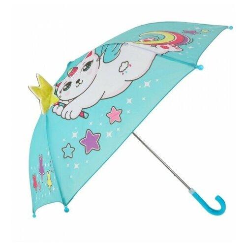 Зонт детский Кэттикорн со звездой, 48 см