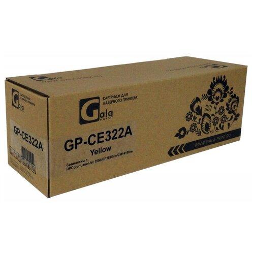 Картридж GP-CE322A для принтеров HP LJ CP1525N, CP1525NW, CM1415, 1415fnw Yellow 1300 копий GalaPrint