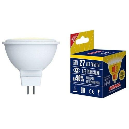 Лампы светодиодные прочие Volpe LED-JCDR-7W/WW/GU5.3/NR картон, цена за 1 шт