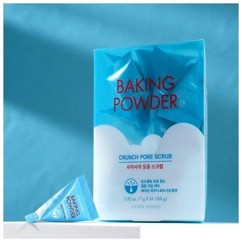 Купить ETUDE HOUSE Скраб для лица Baking Powder Crunch Pore Scrub