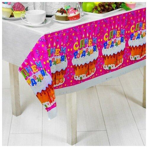 Страна Карнавалия Скатерть «С днём рождения», тортик со свечами