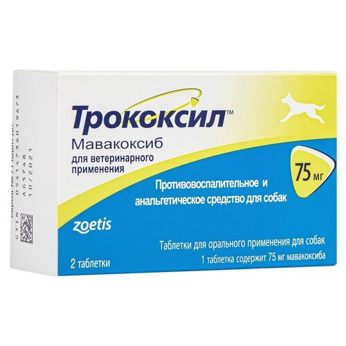 Таблетки Zoetis Трококсил 75 мг, 2шт. в уп.