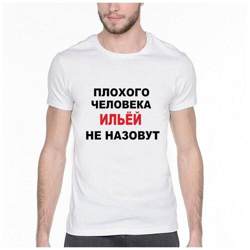 Футболка корпоративный подарок купить Плохого человека Игорем не назовут. Цвет белый. Размер XS
