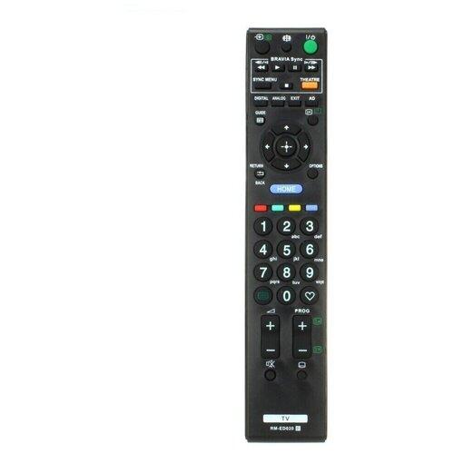 Фото - Пульт ДУ Sony RM ED020 LCD TV пульт системы голосования responsecard rf lcd