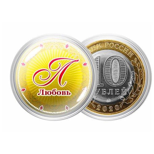 пухов е монета ефимок с признаком Сувенирная монета Именная монета - Любовь