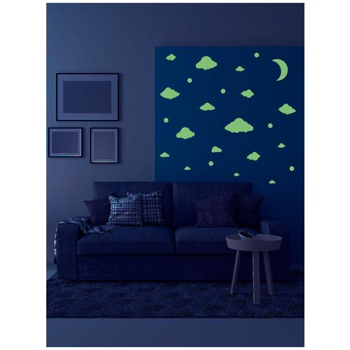 Светящиеся наклейки на стену Doski4you Облака интерьерные