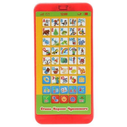 Интерактивная развивающая игрушка Умка Обучающий телефон Первая азбука Корнея Чуковского, красный