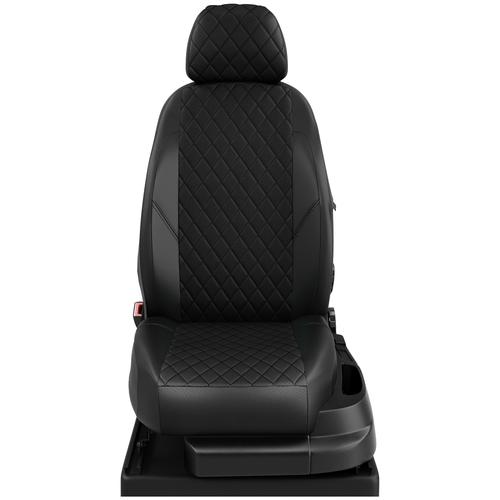 Авточехлы для Vortex Tingo T-11 с 2011-2012 джип Задняя спинка и сиденье 50 на 50, 4-подголовника (Вортекс Тинго). ЭК-01 чёрный/чёрный ромб: Чёрный