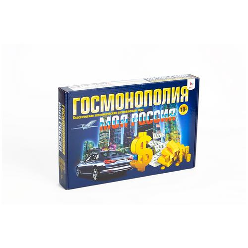 Настольная игра Ракета Госмонополия Моя Россия