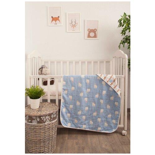 Купить Плед МамаЛама , цвет: голубой, 79х98 см, Сонный Гномик, Покрывала, подушки, одеяла