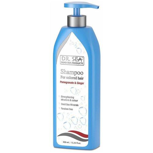 Dr. Sea шампунь с гранатом и имбирем для окрашенных волос, 400 мл
