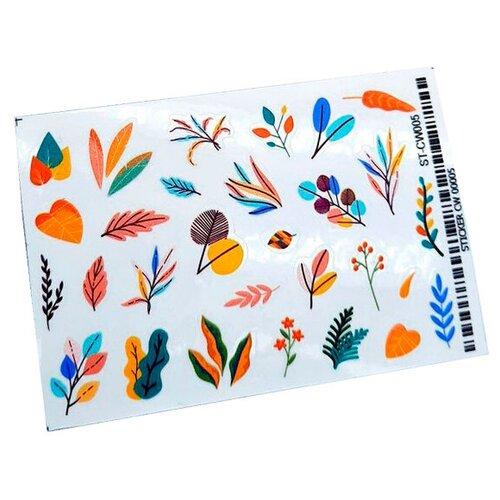 Купить Наклейки Anna Tkacheva ST-CW005 разноцветный